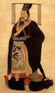 Qinshihuang