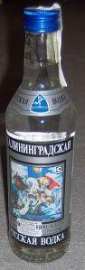 188px-Kaliningradskaya_Vodka